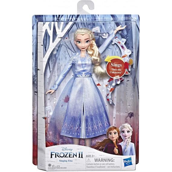 Disney Frozen 2 - Elsa...