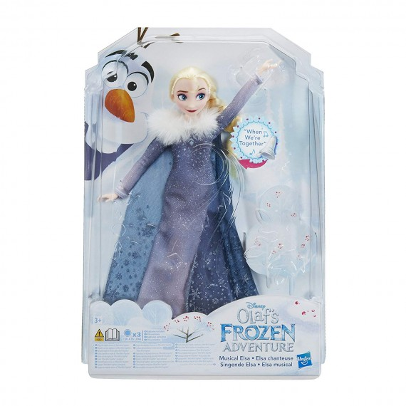 FROZEN HOLIDAY  MAGICA...