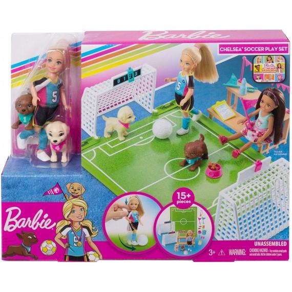 Barbie Bambola Chelsea...